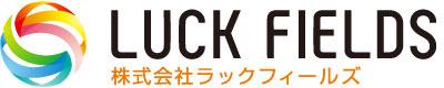 株式会社ラックフィールズ